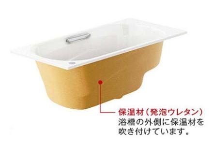 お湯が冷めにくく湯温を長時間保つ高断熱浴槽