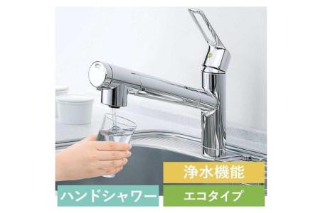 浄水機能(カートリッジ式)付きのシャワー水栓