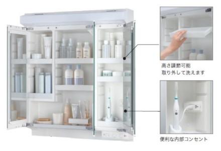 アイデア満載の洗面鏡裏側には濡れた物も自然に換気ができ、取り外しも可能な「乾くん棚」