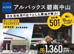 中山0515~0523イベント