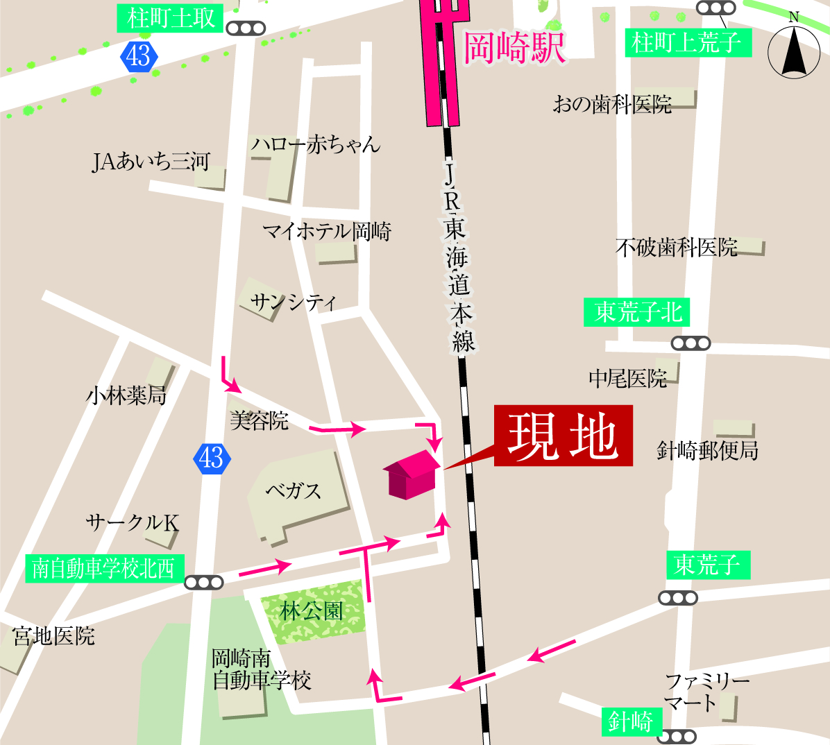 日本、〒444-0837 愛知県岡崎市柱1丁目8−16