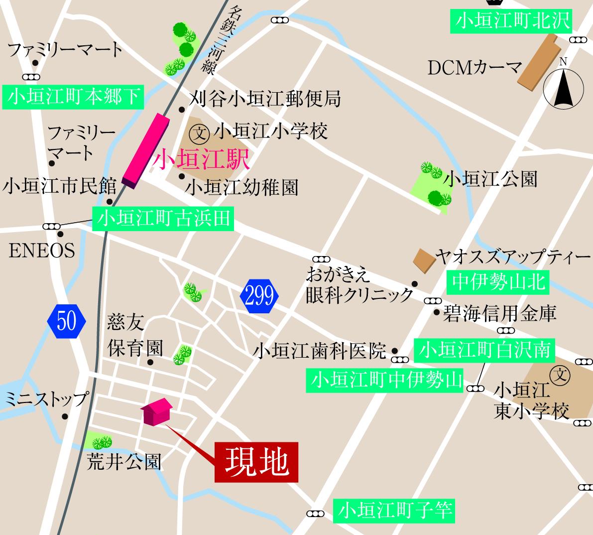 日本、〒448-0814 愛知県刈谷市荒井町1丁目11−12
