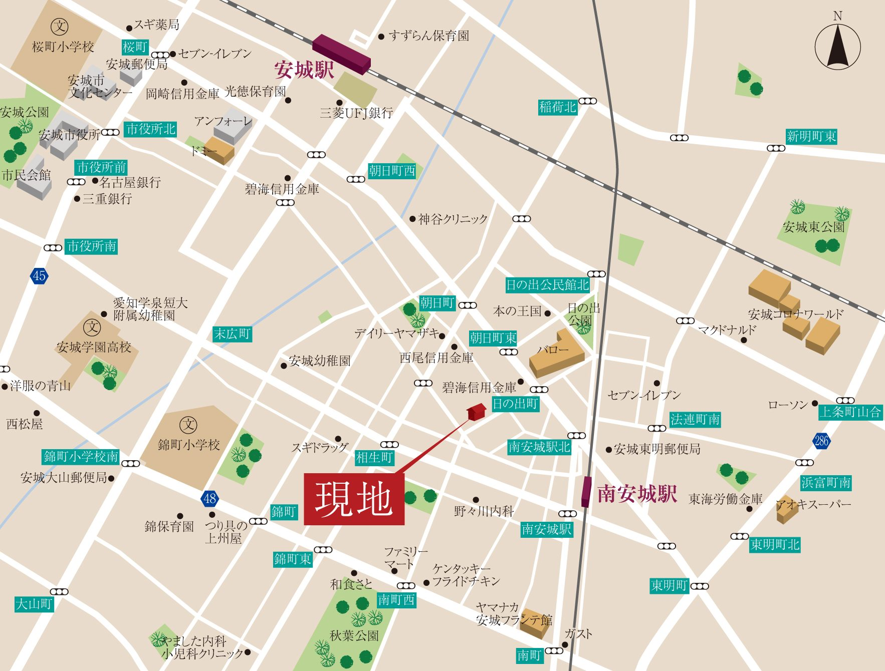 日本、〒446-0033 愛知県安城市日の出町7−18